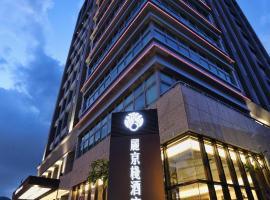 Hotel Intrendy, Wai-yüan-shan