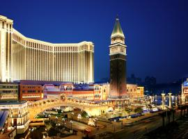 The Venetian Macao Resort Hotel, Macau
