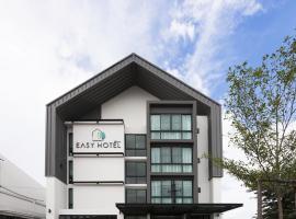 Easy Hotel, Lamphun