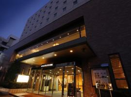 Hotel Grand Terrace Obihiro, Obihiro
