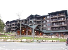 Hampton Inn & Suites Lake Placid, Лейк-Плэсид