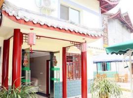 Mingxiuya Leisure Villa, Emeishan