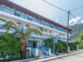 Hotel Dellis, Kaména Voúrla