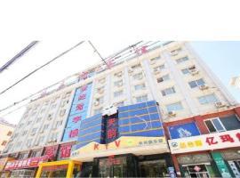 Paikesen Hotel, Dingzhou