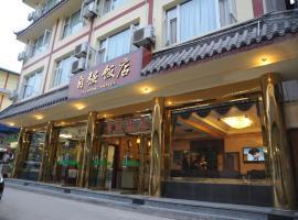 Emeishan Ziqiang Inn, Emeishan