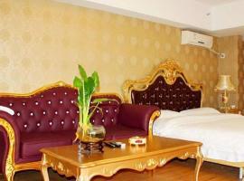 Aishang Theme Apartment, Shijiazhuang