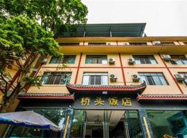 Fuhu Temple Qiaotou Hotel, Emeishan