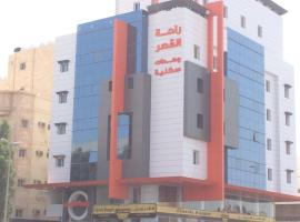 Rahet Al Qasr Hotel Apartments, Джедда