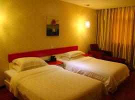 Jingcheng Home Land Hotel, Deyang