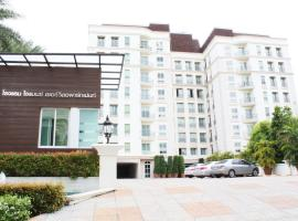 Romance Serviced Apartment, Bangna
