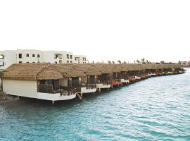 Panorama Bungalows Resort El Gouna, Hurghada