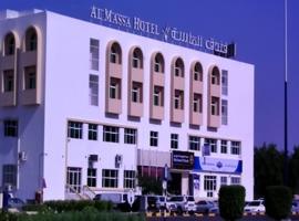 Al Massa Hotel, Аль-Бурайми