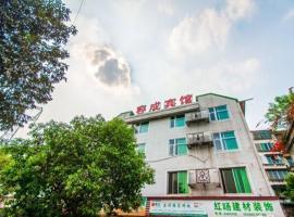 Rongcheng Hotel, Leshan