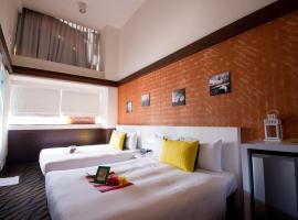 ECFA Hotel - Kunming,