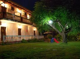 Corfu Country House, Vitaládes