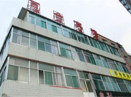 Taiyuan Lily Inn, Тайюань