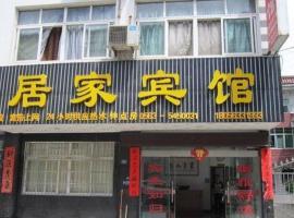 Jing County Jujia Hotel, Jing