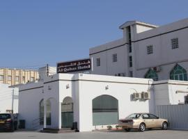 Al Qabas Hotel, Seeb