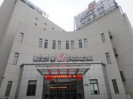 Jinjiang Inn Changshu Yushan, Changshu
