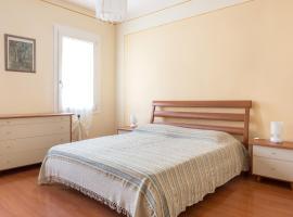 Serenissima Apartment, Местре