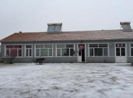 Home Of Bashang Wulan Butong Guesthouse, Jingpeng