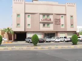 Vinas Apartments, Riyad