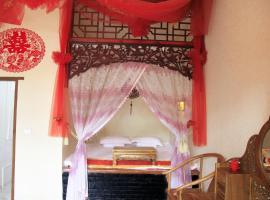Qiu's Inn, Pingyao