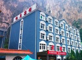 Red Bean Hotel, Huguan