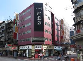 Shanghai Red Hotel, Hong Kong