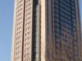 Tianjin Times Mansion Jujia Couple Hotel Apartment, Binhai