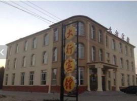 Bashang Daxing Hotel, Jingpeng