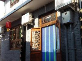 Fengshengchang Inn, Pingyao