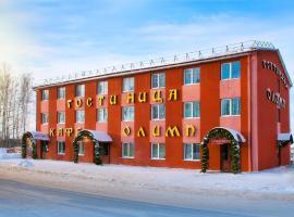 Olimp Hotel, Diveevo