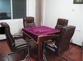 Anxian Longfeng Business Hotel, An