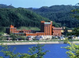 Hotel Taikan, Мориока