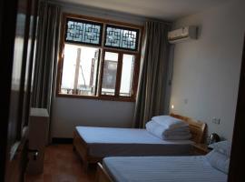 Zhaji Baolian Inn, Jing