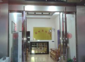 Xuancheng AJiaA Inn, Jing