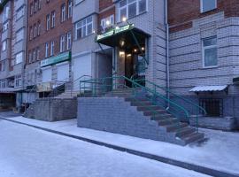 Inn Uyutnaya, Omsk