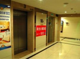 Sunshine Aparthotel Tianjin Junli Mall, Wuqing