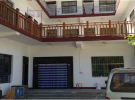 Chongdugou No.103 Wenwu Farm Stay, Luanchuan