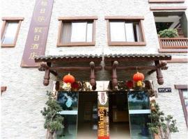 Beichuan Yarisha Holiday Hotel, An