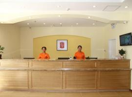 Home Inn Shanghai Baoshan West Shuichan Road, Baoshan