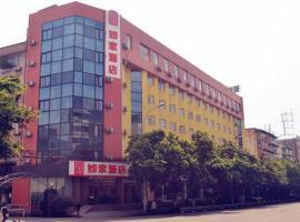Home Inn Chengdu Yihuan Road 3Rd Section North Yulin Road, Chengdú