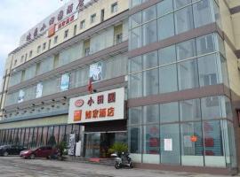 Home Inn Shanghai Fengxian Nanqiao, Fengxian