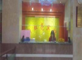 Jiaxing New Hongliang Inn, Цзясин