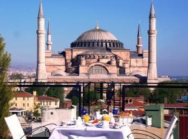Agora Life Hotel, Estambul