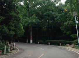 Mianyang Luofushan Hongyun Hostel, An