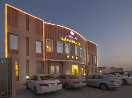 Al Nawras, Dammam