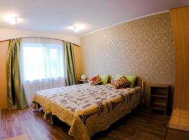 Guest House City Nest, Bishkek