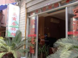 Mianyang Mingliang Business Hotel, Mianyang
